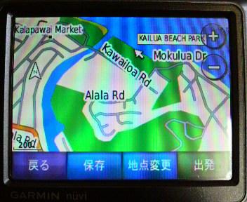 GPSmap002