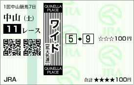 2010・0123・中山11R