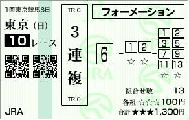 2010・0221・東京10