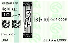 2010・0313・うずしおS