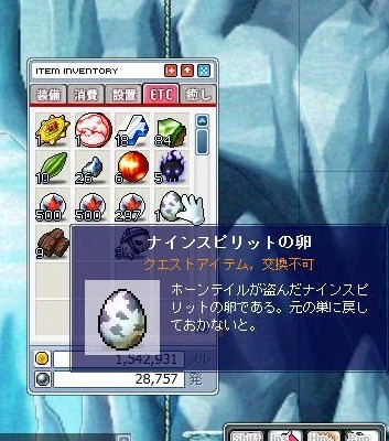 Maple091011_172026.jpg
