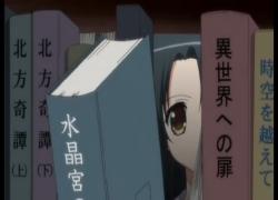 第02話「水晶の少女」 23