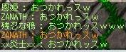 Maple091024_191754.jpg
