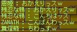 Maple091024_192120.jpg