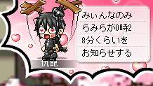 Maple091103_002806.jpg