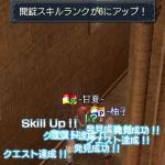 091009-223340_R-01.jpg