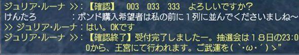 101709-180937_R-01.jpg