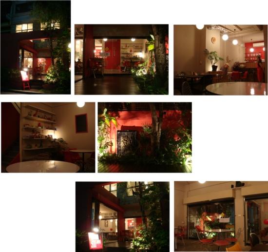 Shop Photo for Blog