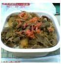牛丼太郎3