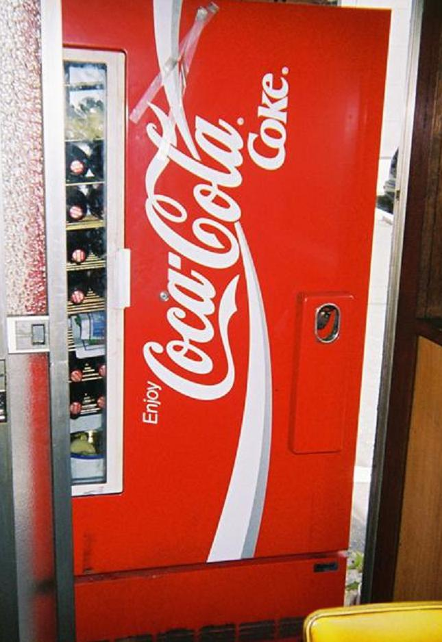 コカコーラ 専用冷蔵庫 1