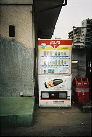 ボンヌC 自販機