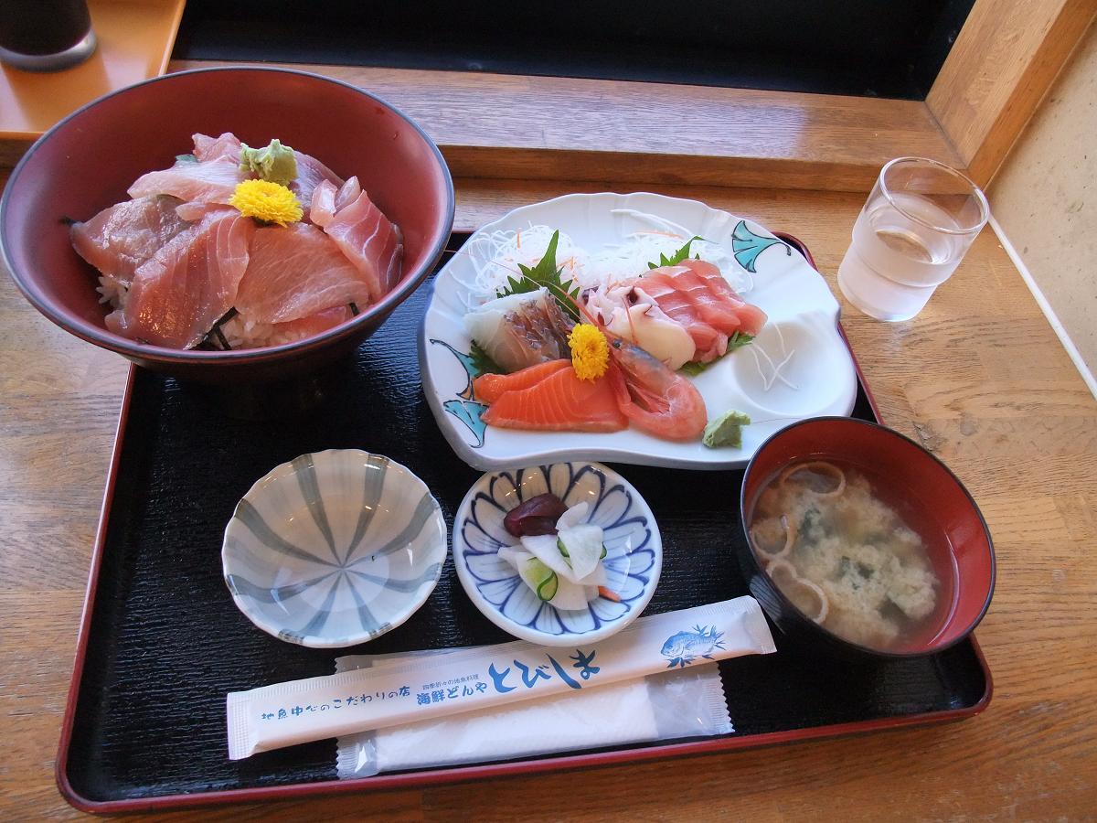 酒田の港は魚が旨い!sashimi teishoku