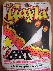 ゲイラカイト1978デッドストック 2shukushou
