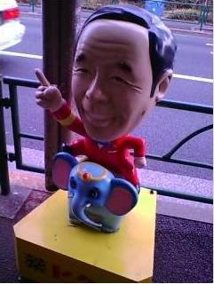 くすりのヒグチ社長人形