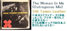 The Woman In Me(Outrageous Mix) - Silk Tymes Leather