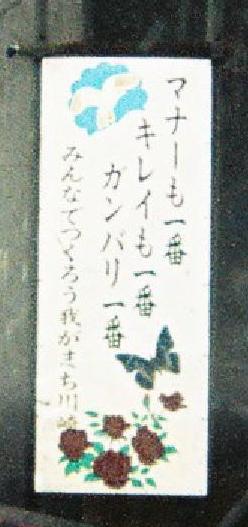 第三京浜川崎下 kakudai