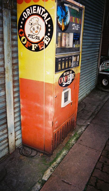 グァバー自販機3