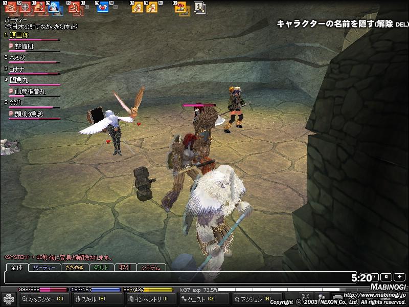ジャイ4+人1