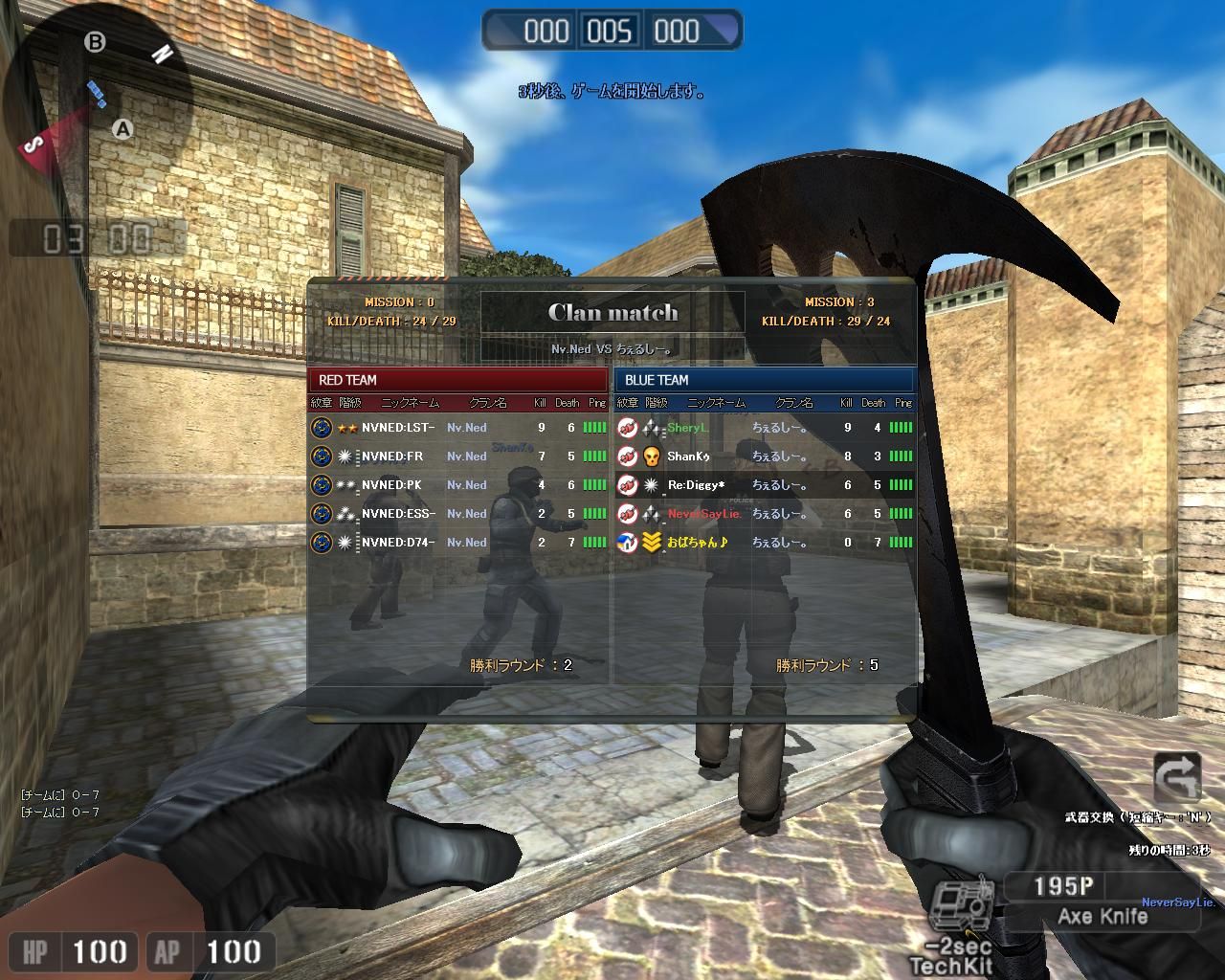 ScreenShot_32.jpg
