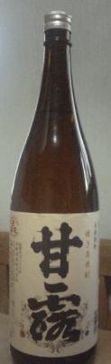 種子島焼酎1