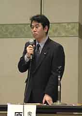 民主党の原口、枝野、古川らが献金を受けシンポジウムにも参加。