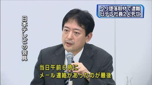 日本テレビ杉本敏也報道局次長