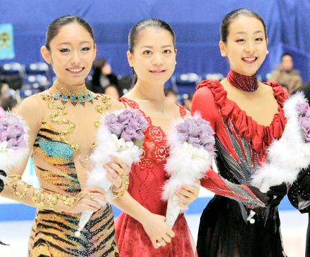 浅田真央、安藤美姫、鈴木明子