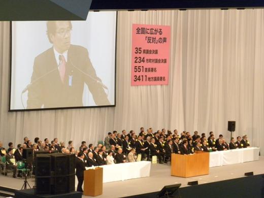 2010.4.17武道館外国人参政権に反対する1万人大会松原仁