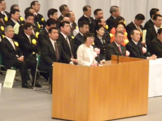 2010.4.17武道館外国人参政権に反対する1万人大会