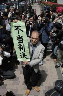 2007年4月27日の西松建設支那人強制連行最高裁判決