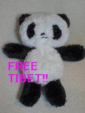 パンダ「フリーチベット」
