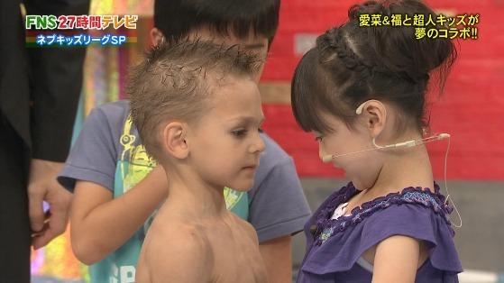 2011.7.24放送27時間テレビまなちゃんがキスされる ( FNS27時間テレビ)