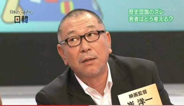 8月14日放送「日韓のこれから」でNHKがいわゆる「有識者」として出演させた崔洋一が言論封殺
