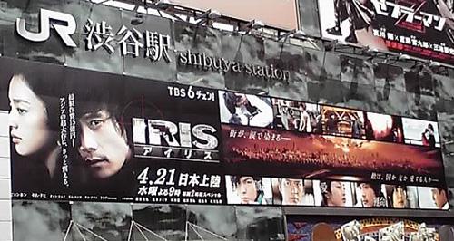 アイリス渋谷駅の掲示板