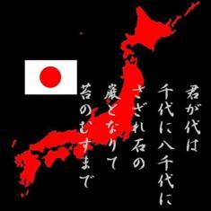 日の丸、君が代 大阪府の橋下徹知事、国歌斉唱「起立しない教員は意地でも辞めさせる」「国歌・国旗を否定するなら公務員やめろ」