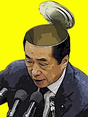 菅直人空き缶