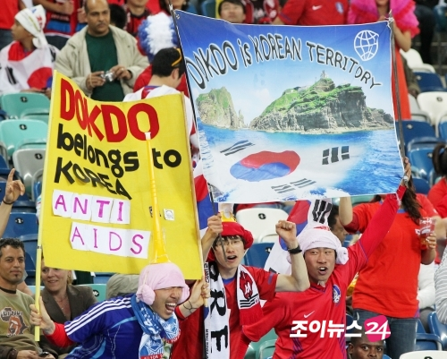 韓国開催での日韓戦での韓国人ども