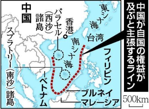 南沙諸島や西沙諸島