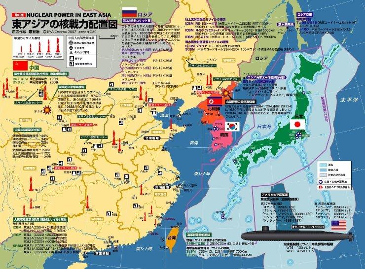 東アジアの核戦力図