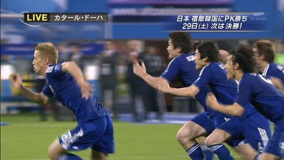 PK戦の末勝利をおさめた日本代表。最後のキッカー・今野泰幸(4)がGK・川島永嗣に飛びつくと、イレブンも一気に駆け込んだ
