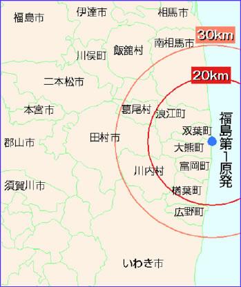 福島県浜通り北部の地図