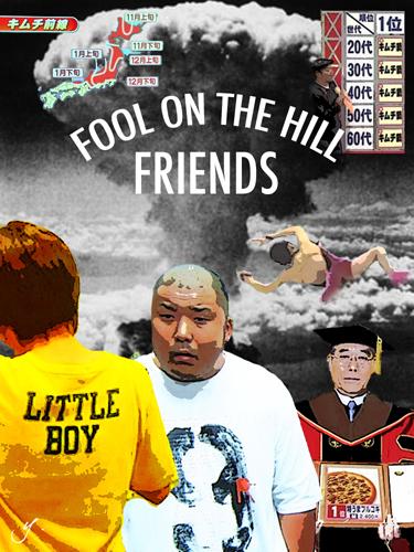 8月7日の花王単独スポンサー「イケメンパラダイス」で主演のAKB前田敦子が広島原爆名「LITTLE BOY」と書かれたTシャツを着用。「9」Tシャツを着た太った男「Fat Man」も。