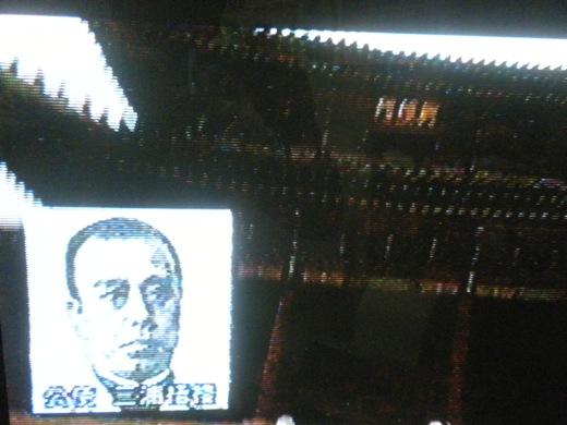 2010.4.18NHKスペシャル閔妃暗殺事件の犯人を三浦公使と捏造