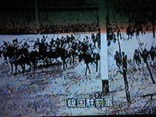 朝鮮駐剳軍(ちょうせんちゅうさつぐん)