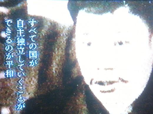 2010.4.18NHKスペシャル安重根
