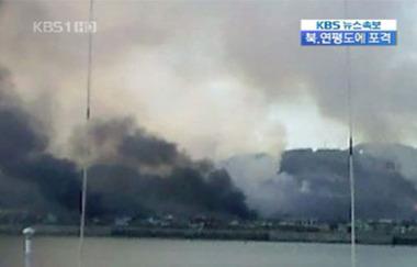 11月23日に北朝鮮が韓国延坪島を砲撃