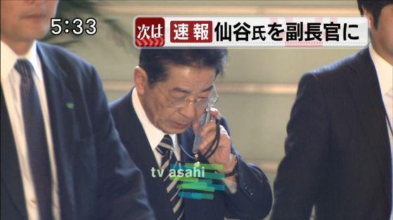 菅総理大臣、未曾有の危機に対応するため、仙谷氏を官房副長官に登用する意向固める