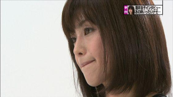 番組に出演して公開インタビューを受けていた酒井法子の顔は異常な発汗をしていた