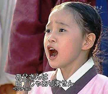 韓国の大学では在日朝鮮人の殆んどが「白丁」など被差別部落民の子孫だと教えている