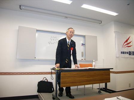 村田移民受け入れ問題講義